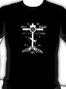 Ordo Aurum 11th Degree T-Shirt