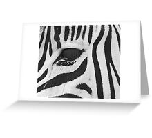 Lux Lashes III Greeting Card