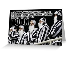 NUFC Toon Army Greeting Card