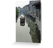 Canal Cruise Greeting Card