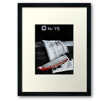 Kobun Framed Print
