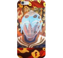 No Choice But To Surrender Until The Day My Strength Returns (Red & Gold case) iPhone Case/Skin