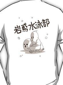 Iwatobi Secret Version! T-Shirt