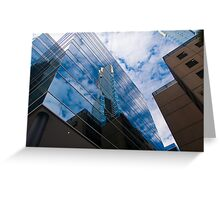 Cityscape 2 Greeting Card