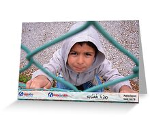 Don't Fence Me In, by Imad Greeting Card