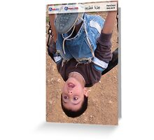 Upside Down, by Imad Greeting Card