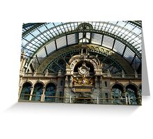 Antwerp Central Greeting Card