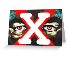X Ray Eyes Greeting Card