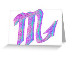Scorpio Psychedelic Greeting Card