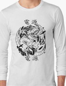 Absolute Power (JP) Long Sleeve T-Shirt