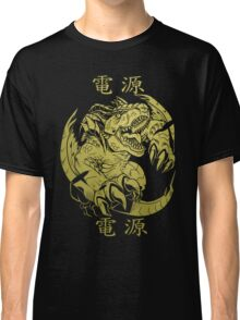 Absolute Power (Gold) Classic T-Shirt