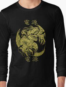 Absolute Power (Gold) Long Sleeve T-Shirt