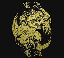 Absolute Power (Gold) Unisex T-Shirt