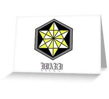 Udaru Emblem Greeting Card