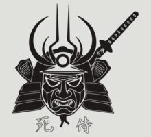 Samurai mask by Huatai