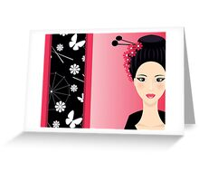 Cute Asian background with face of  Girl Greeting Card