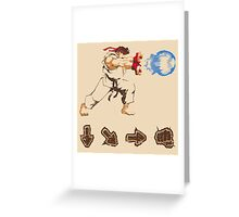 Know your Fighting Skills  Greeting Card