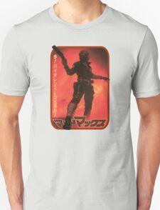 Mad Max (Japanese) T-Shirt