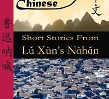 FREE Chinese Audio Files, Chinese Audio literature by chinesecapturin