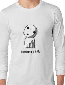 Kodama (Spirit) Long Sleeve T-Shirt