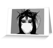 Goggles and Mask Greeting Card