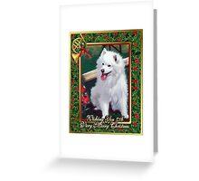 Japanese Spitz Dog Christmas Greeting Card