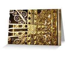 The Golden Gate, Exeter Cathedral Greeting Card