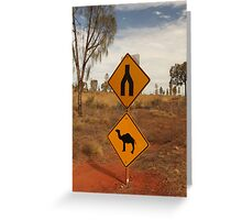 Camel Sign Greeting Card