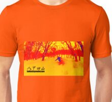 hakkodapowder.com_MJ Unisex T-Shirt