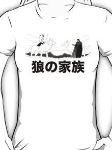 Family of wolves T-Shirt