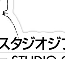 Studio Ghibli Sticker