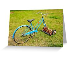 Now This Is An Interesting Lawn Mower Greeting Card