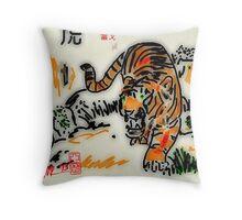 Greg's Tiger Throw Pillow