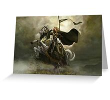 Lord of the Rings - Horsemen Greeting Card