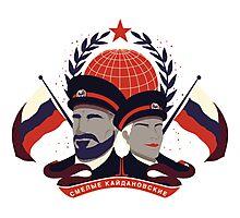 Brave Kaidanovskys Photographic Print