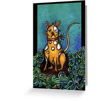 Inside of a dog Greeting Card