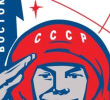 Yuri Gagarin Sticker