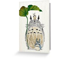 totoro and cie! Greeting Card