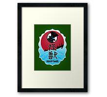Kaiju Sake Framed Print