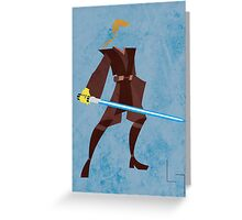 Anakin (Padawan) Greeting Card