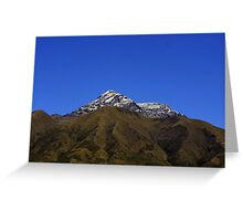 Snow Covered Mount Cotacachi Greeting Card