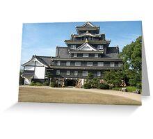 Okayama Castle Greeting Card