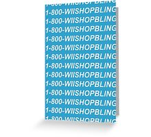 Wii Shop Bling Greeting Card