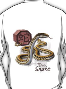 Year of the Snake - Dark Background T-Shirt