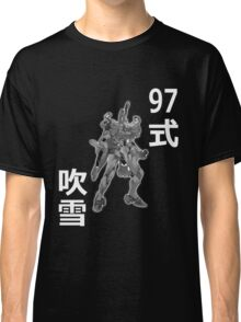 Type-97 Fubuki V2 Classic T-Shirt