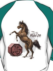 Chinese Zodiac - Year of the Horse T-Shirt