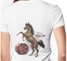 Chinese Zodiac - Year of the Horse Womens Fitted T-Shirt