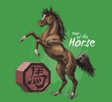 Year of the Horse Card One Piece - Short Sleeve