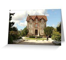 School of Music - l'Isle sur la Sorgue Greeting Card
