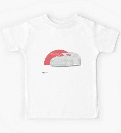 Toyota Supra MKIV Kids Tee